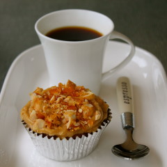 Coffee and Hazelnut Cupcakes